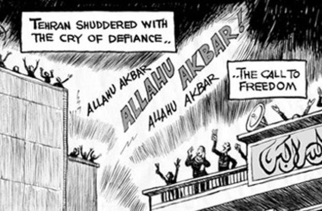 Zahra cartoon on the recent election © www.zahrasparadise.com