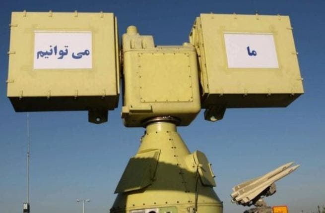 Drill in Iran
