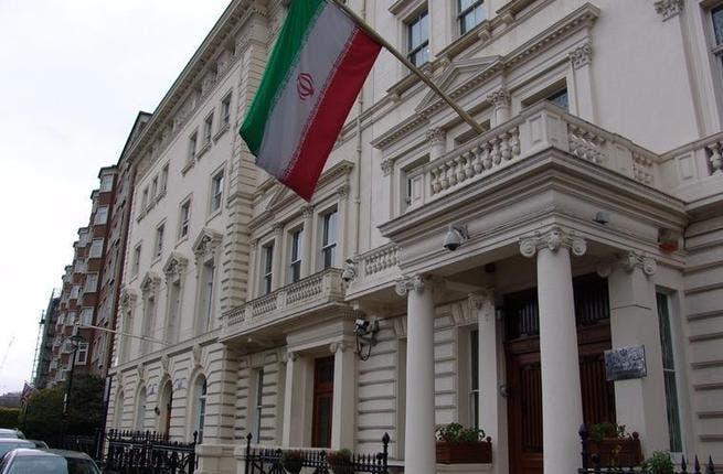 Iranian embassy