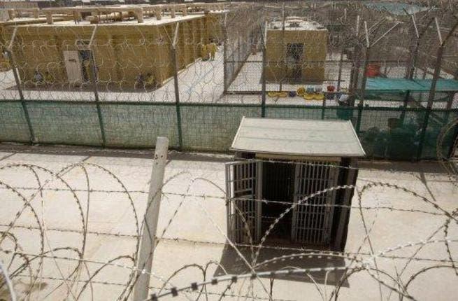 Iraq prison