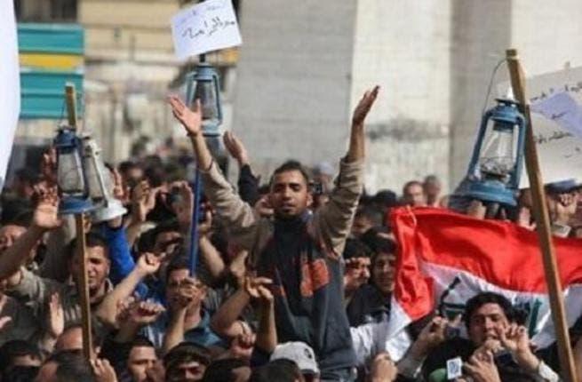 Iraq Day of Rage