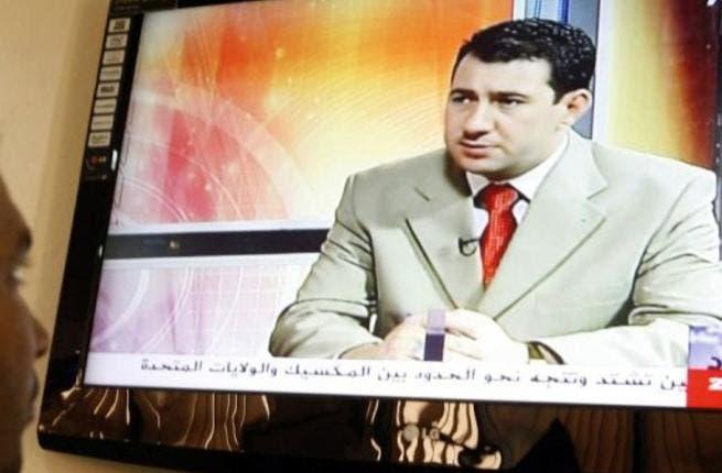 Riad al-Saray