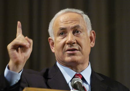 Netanyahu urges Palestinians to consider Israel a