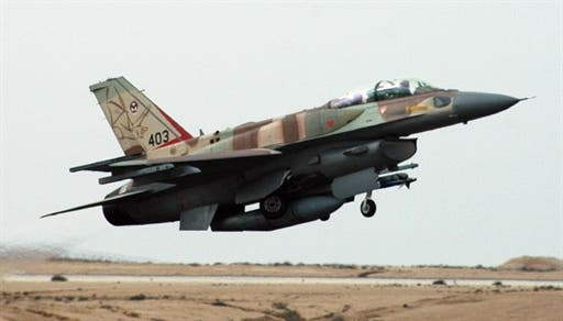 An Israeli airforce F-16 fighter plane. The Gaza Strip was targeted by overnight Israeli air force attacks early Monday, following reported rocket fire from the Palestinian territory into southern Israel. (File photo / Al Bawaba)