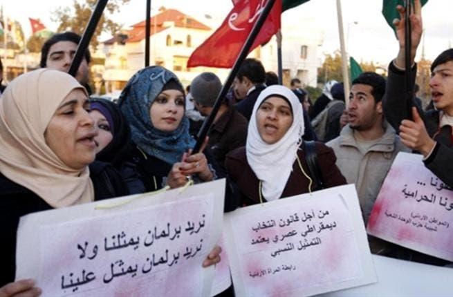 Demonstrations in Jordan