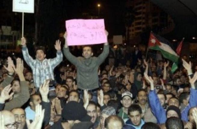 Protest in Jordan