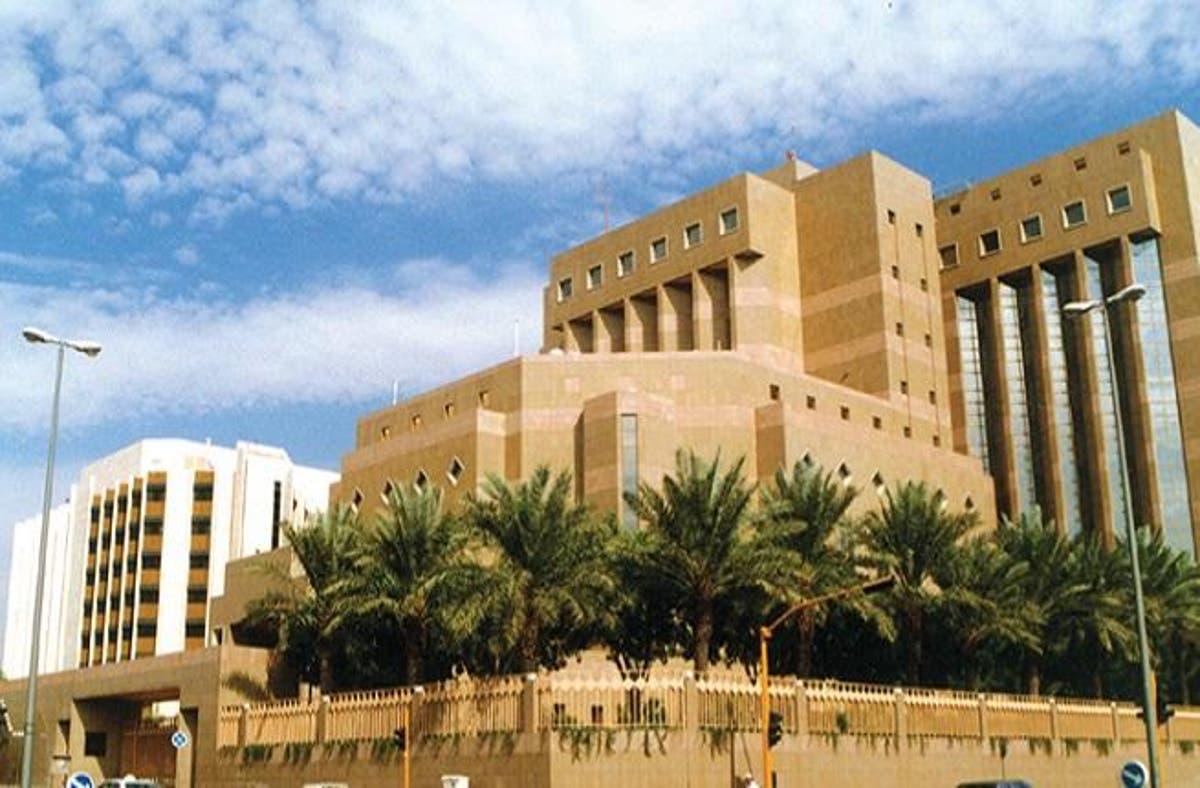 نتيجة بحث الصور عن مدينة الامير سلطان الطبية العسكرية الرياض