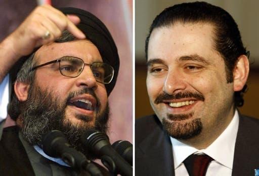 Nasrallah - Hariri