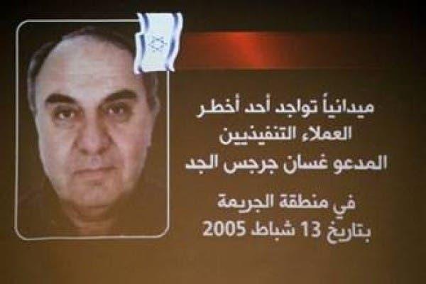 Ghassan al-Jidd