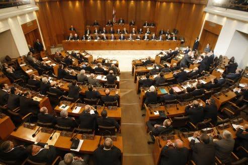 Lebanese Parliament building (AFP file photo)