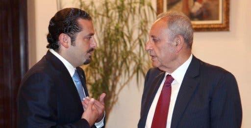 Hariri and Berri