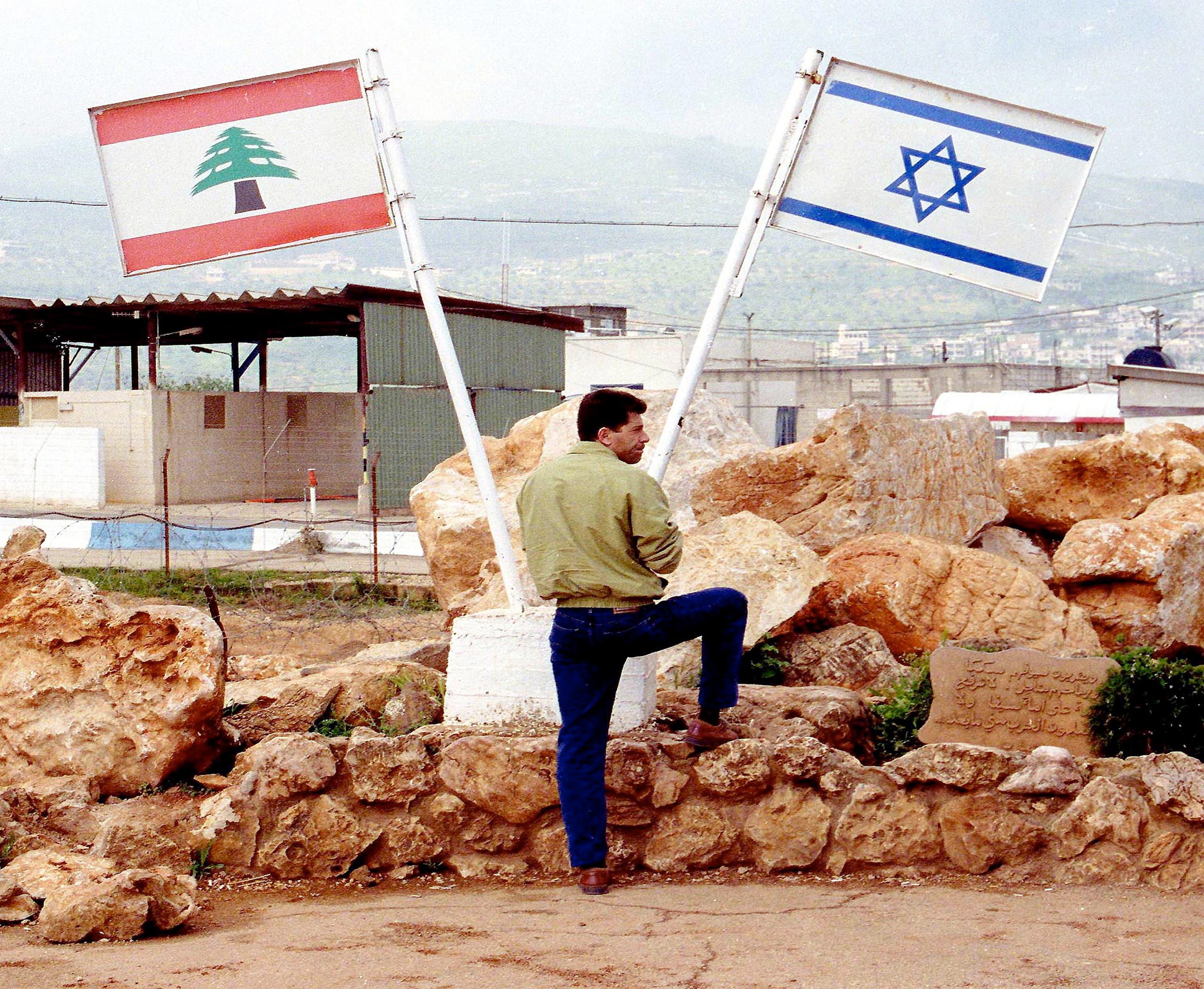 Lebanon files U.N. complaint against Israeli border violation | Al Bawaba