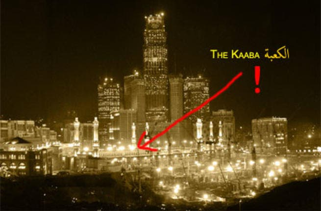 The skyline of Mecca is fast obscuring the point of faithful focus for worshipers praying world-wide, the Ka'aba. 