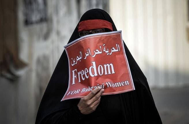 A Bahraini Shiite Muslim woman takes part in an anti-government protest on Thursday. (AFP PHOTO/MOHAMMED AL-SHAIKH)