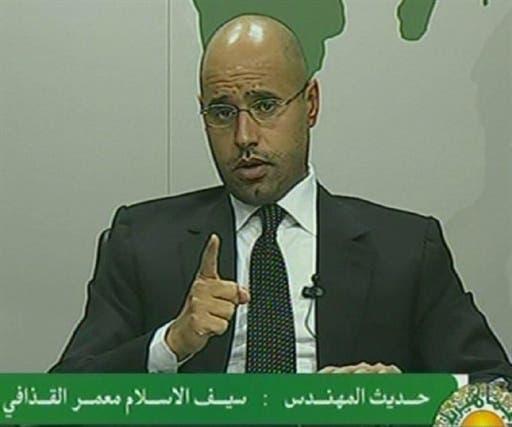 Seif Al-Islam. (AFP PHOTO / HO / LIBYAN TV)