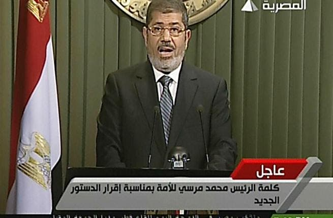 President Morsi addresses the nation on Egyptian state TV.