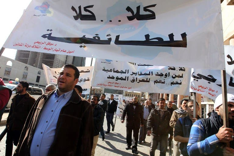 Supporters of Iraqi Prime Minister Nuri al-Maliki hold a banner reading