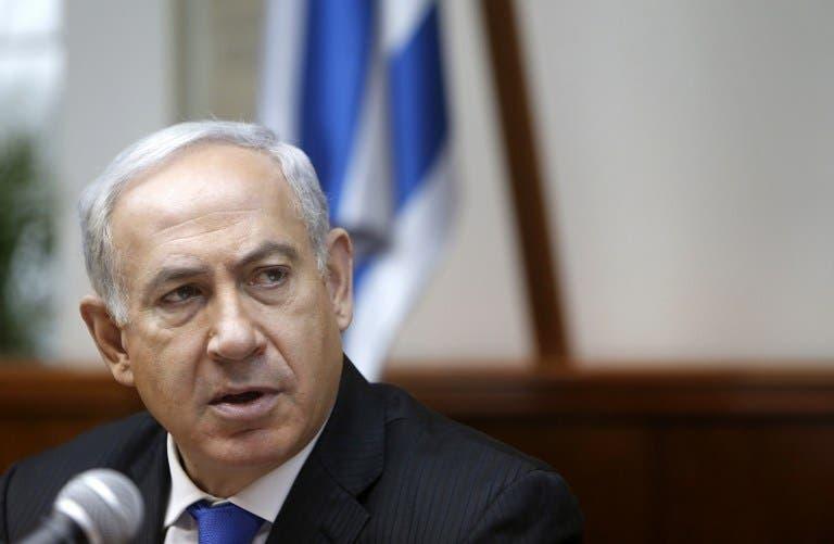 Israeli prime minister, Binyamin Netanyahu