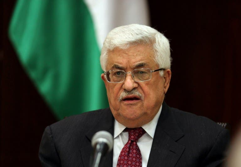 Palestinian president Mahmoud Abbas addresses a meeting in the West Bank city of Ramallah. (AFP PHOTO/ABBAS MOMANI)