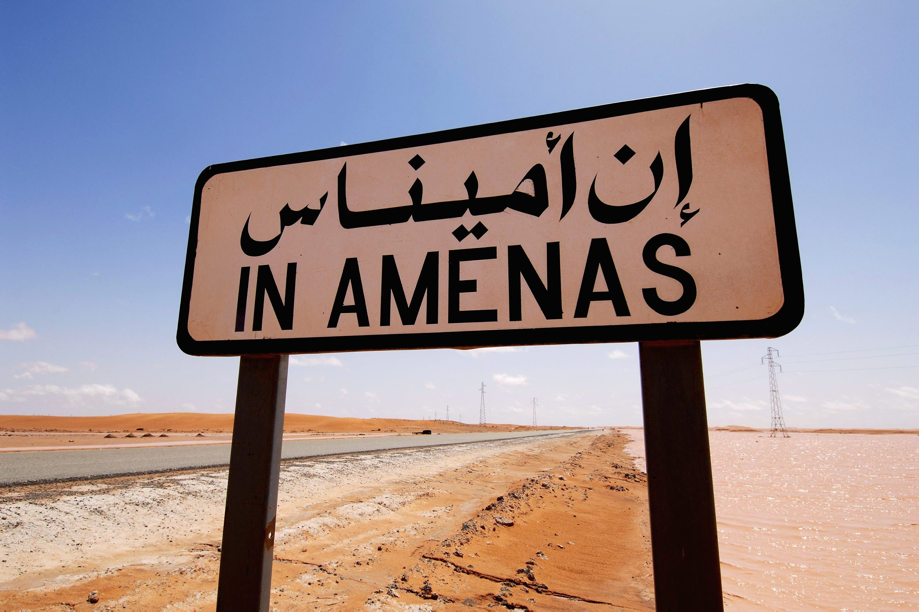 A road sign near the In Amenas gas field, in eastern Algeria near the Libyan border, Algerian troops surrounded Islamists holding foreign hostages at the gas field on Thursday. (AFP Photo/Statoil/Kjetil Alsvik)