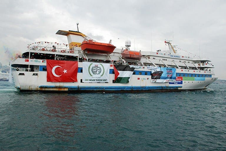 File picture shows an undated handout image taken from the Free Gaza Movement website on May 28, 2010 of the Turkish ship Mavi Marmara taking part in the