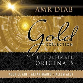 Cover of albm