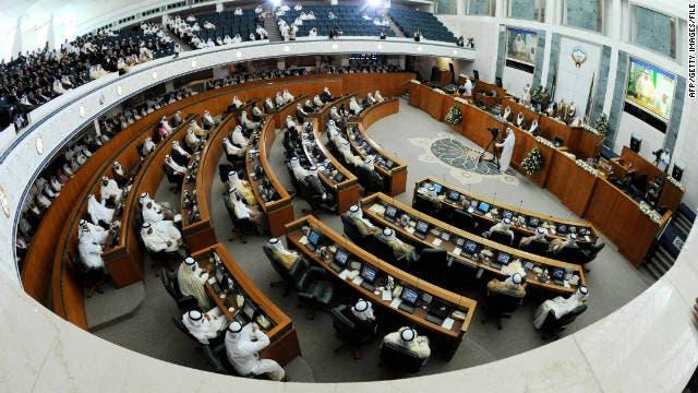 Kuwaiti Parliament (Getty/AFP)