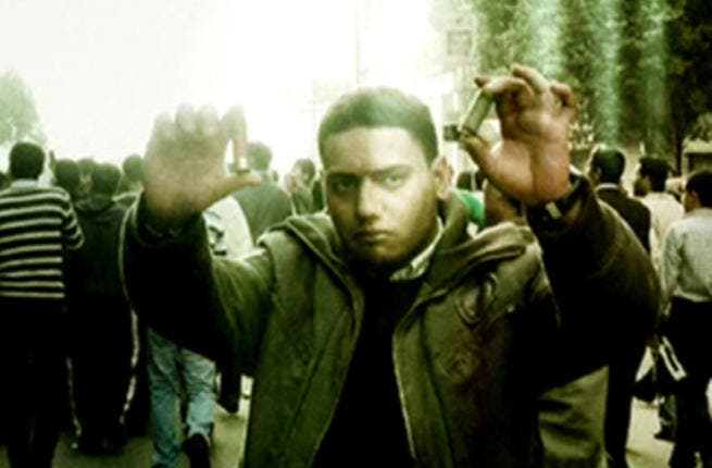 Egyptian documentary '1/2 Revolution' (Photo: indiewire)