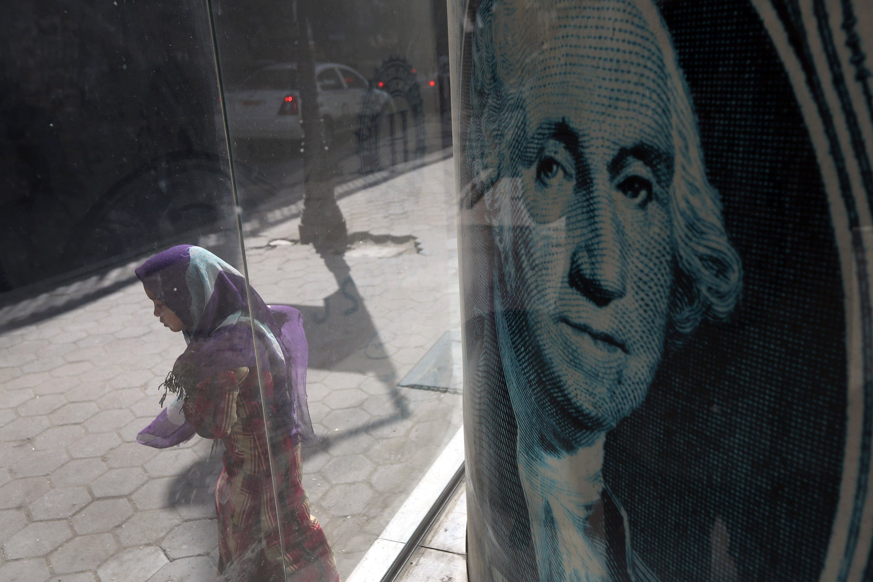 Egypt's pound hit a record low against the dollar on Tuesday