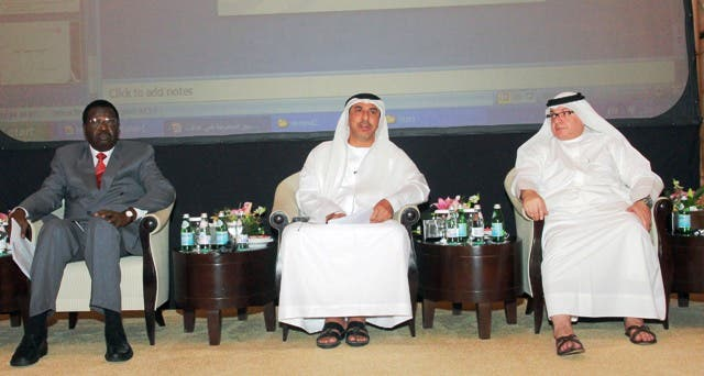 Part of the forum held by UAE Ministry of Economy