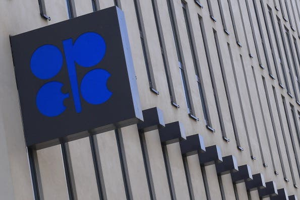 The logo of the Organization of the Petroleum Exporting Countries (OPEC) is seen at the headquarters building in Vienna on April 4, 2013 (ALEXANDER KLEIN/AFP/Getty Images)