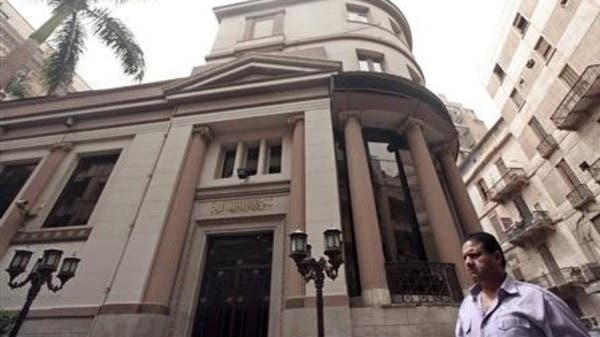 The bank offered and accepted 2.5 billion Egyptian pounds ($357 million) for the 91-day T-bills