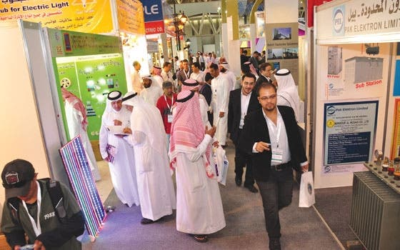 16th International Trade Exhibition for Electricity Power Generation, Alternative Energy, Water Technology, Lighting and HVAC