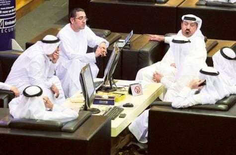 Meeting at Dubai Stock Market