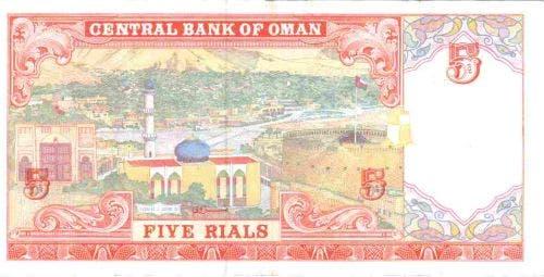 Five Omani Riyals
