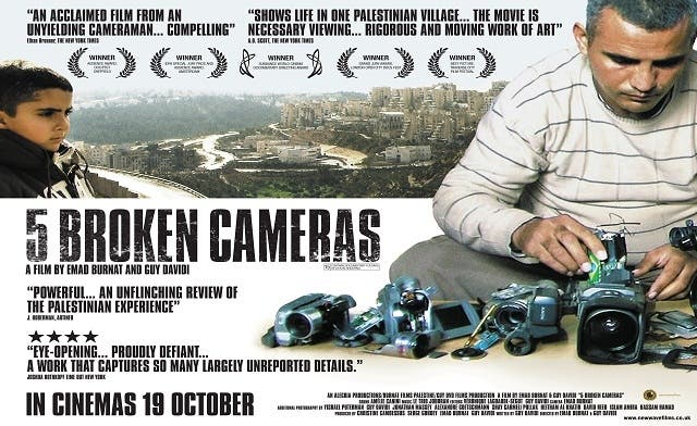 'Five Broken Cameras' has received an Oscar nomination for the Best Documentary Feature 2013