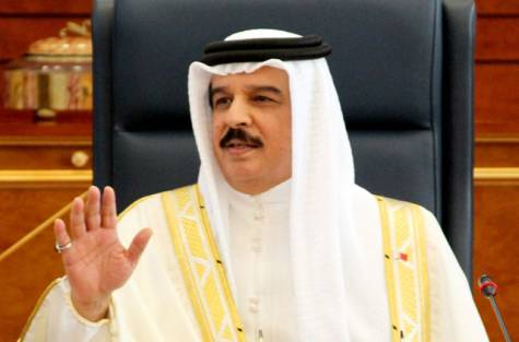 King Hamad of Bahrain called for harsher penalties for those committing