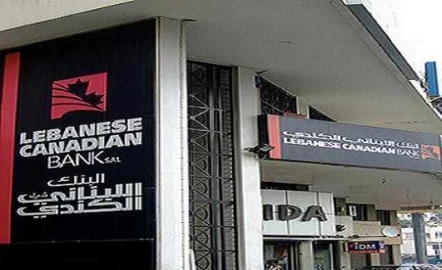 Lebanese-Canadian Bank