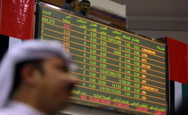 The index trimmed its year-to-date gains to 7.25 percent.