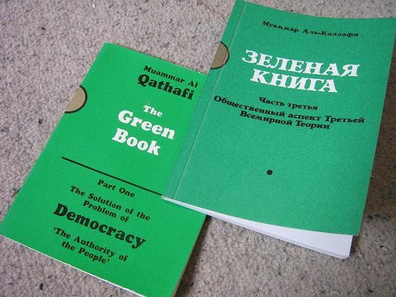 The Green Book is one of a series of penned works by Author Qaddafi