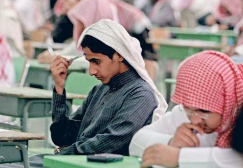 The report notes that demographic structure of GCC countries is tilted toward young population, making education imperative.