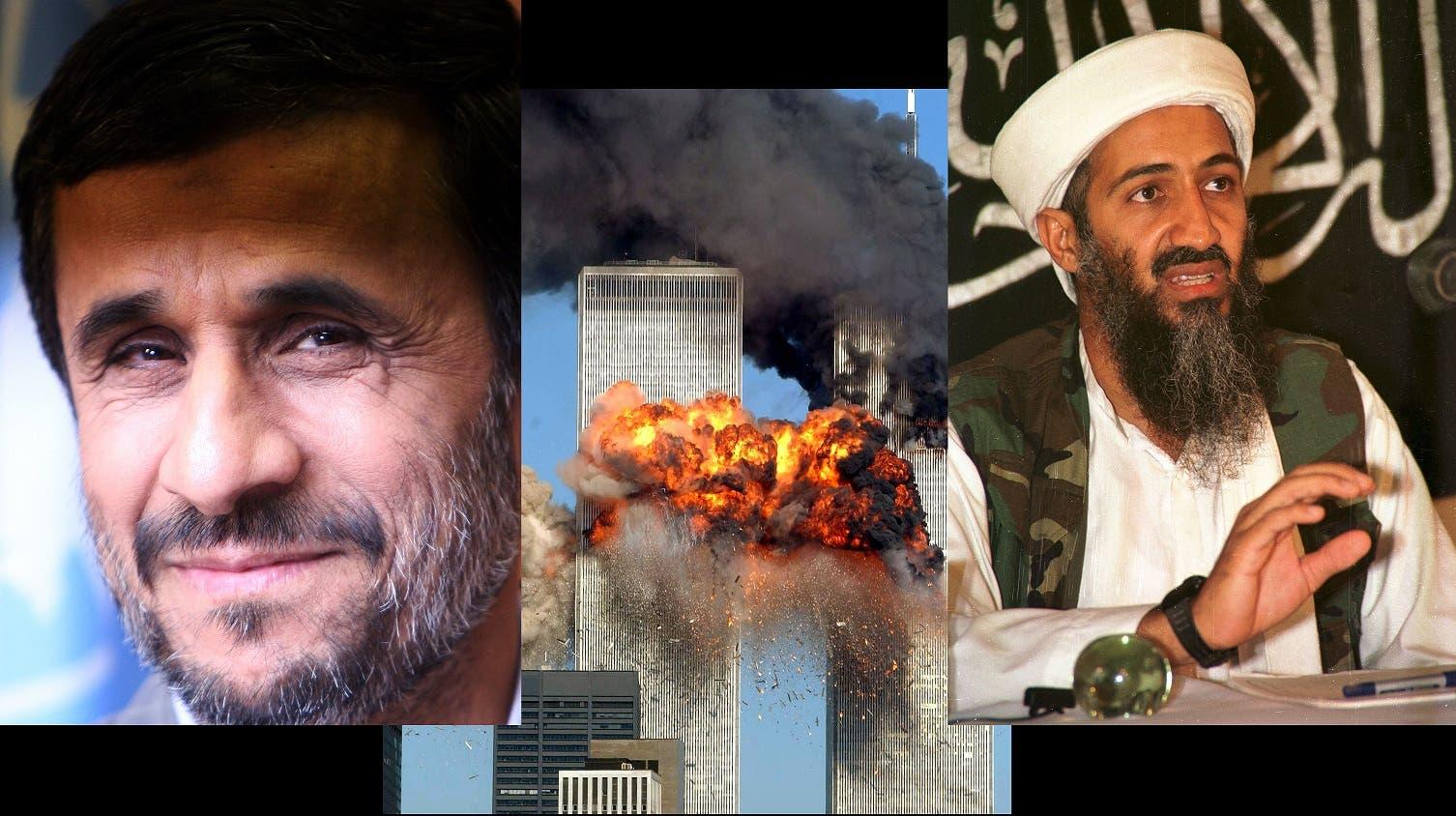 Al-Qaeda bash Ahmadinejad's 'conspiracy theories' using their very own 9/11 conspiracy theory.  Iran's Ahmadinejad has been considered King of the 9/11 conspiracy theories.