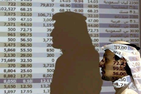The Saudi stock exchange (Source: AFP file photo)