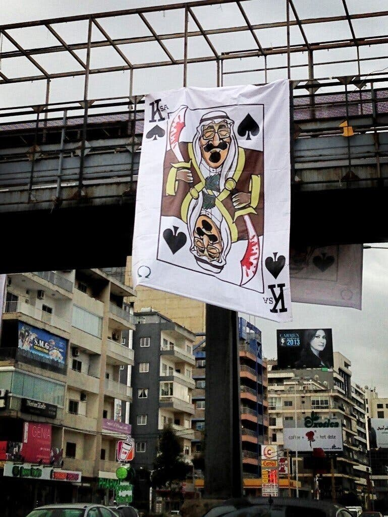 Prosecutor Hatem Madi launched an investigation into the posters after receiving complaints from Saudi Ambassador Ali Awad Asiri.