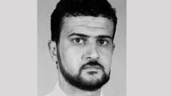 Abu Anas Al Libi, the senior Al Qaeda official captured in Libya by US forces, has been transferred to the US to stand trial for criminal charges. (AFP)