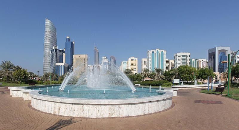 Family Park Fountain, Abu Dhabi (Source: Wikimedia Commons)