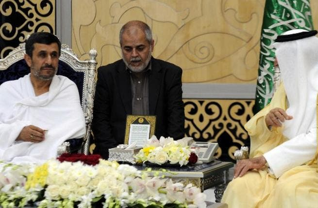 Ahmadinejad and King Abdullah meet