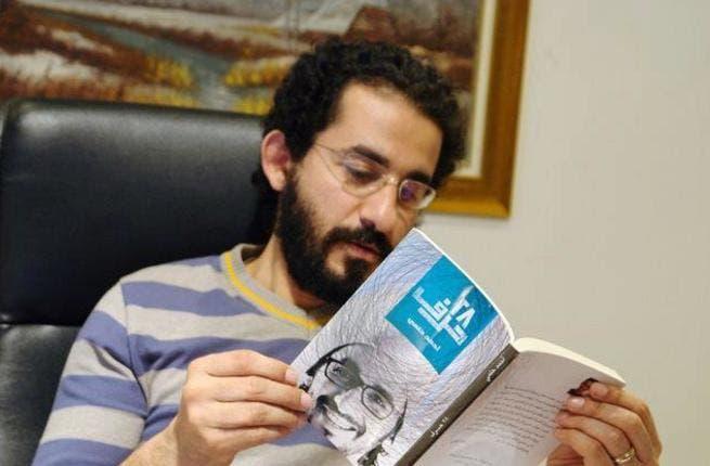 Ahmed Helmy.