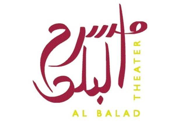 Al-Balad Theatre logo.