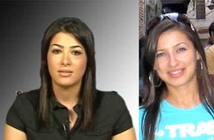 Two other women in Bashar's life are Hadeel Ali and Shahrazad Jaafari.